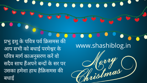 christmas wishes 2019