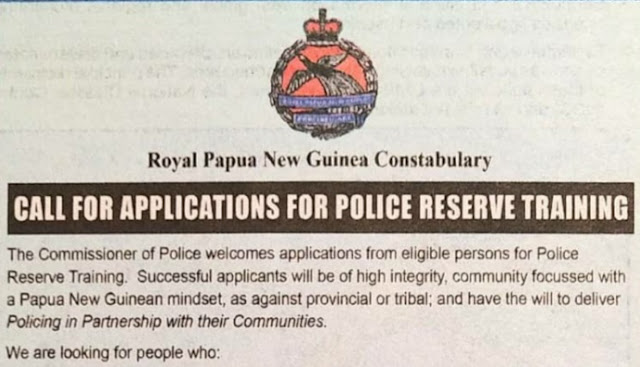 Police reserve training application form 2022