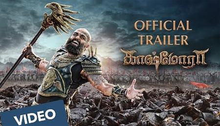 Kaashmora Official Theatrical Trailer | Tamil | Karthi, Nayanthara | Santhosh Narayanan | Gokul