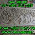 Relief Ramayana/Relief Wayang Ramayana dari Batu Putih,Batu Alam,Batu Paras Jogja