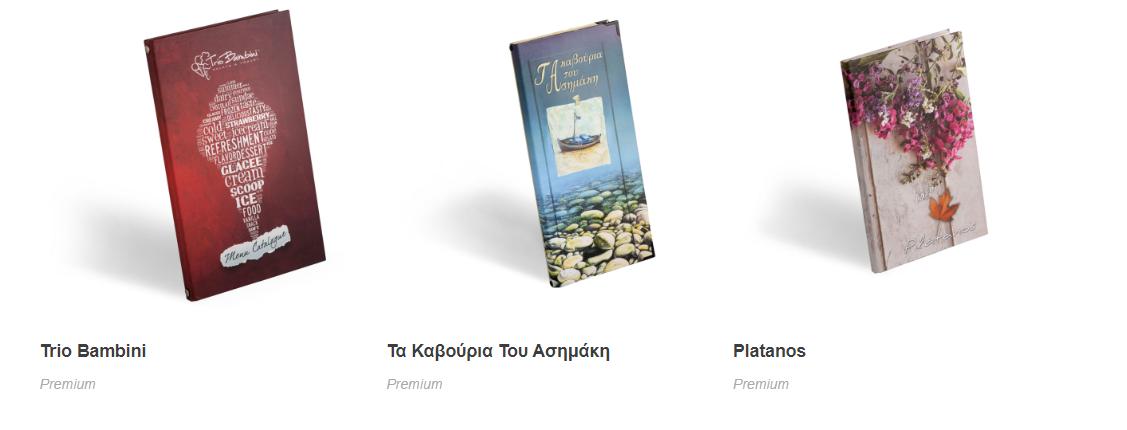 Premium-menus