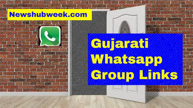 Join 200+ Gujarati Whatsapp Group Links Latest Update