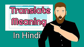 Translate Meaning in Hindi