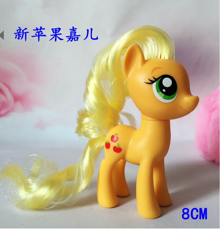MLP Movie Brushable Pony Figures New Models / Molds Applejack