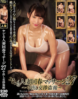 [CLUB-607]Revitalizing Massages With Married Women Who Let You Fuck Them 27 - Peeping On Creampie Sex
