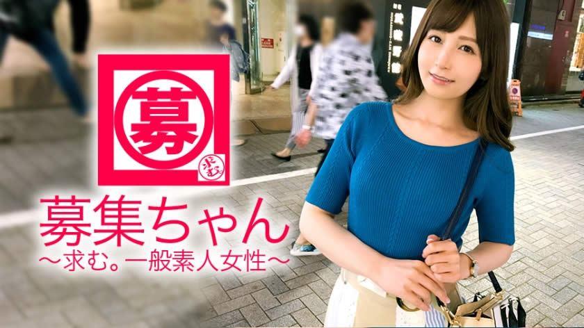 261ARA-310 261ARA-310 【NTR大好き】25歳【超SSS級美女】あきちゃん参上!