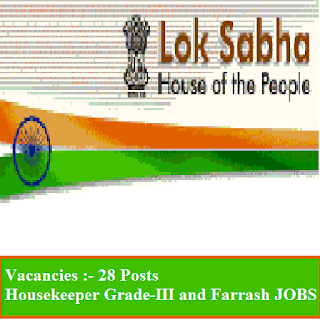 Lok Sabha Secretariat , Parliament of India, freejobalert, Sarkari Naukri, Lok Sabha Secretariat Answer Key, Answer Key, lok sabha logo