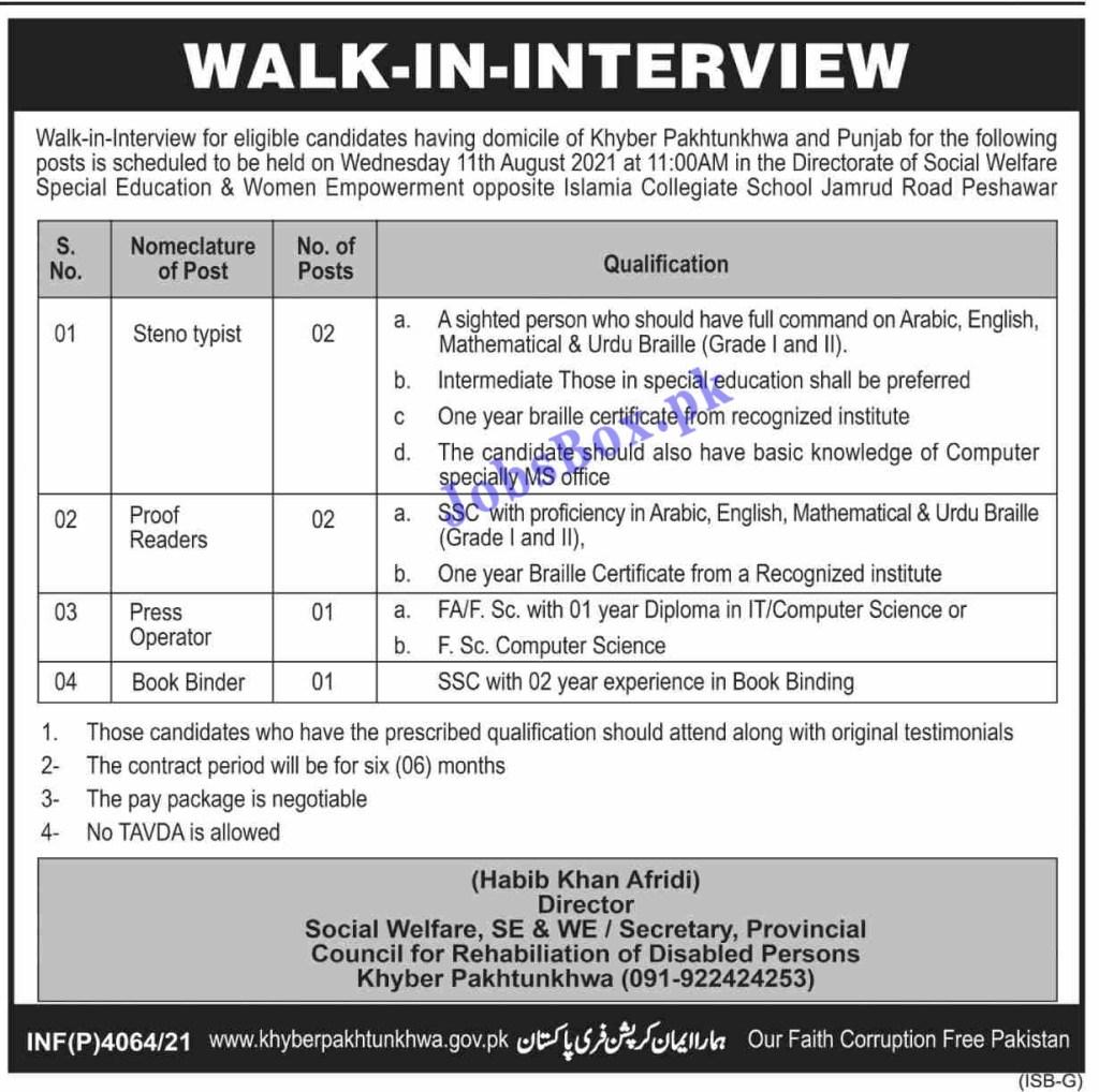 www.khyberpakhtunkhwa.gov.pk -  Social Welfare Special Education & Women Empowerment Jobs 2021 in Pakistan