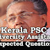 Kerala PSC : Expected Question for University Assistant Exam - 61