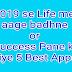 2019 se Life me aage badhne or Success pane ke liye 5 Best Apps