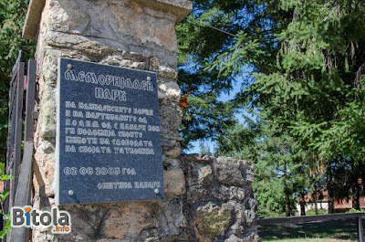 #Capari village, near #Bitola, #Macedonia - Monument to the Fallen Fighters from the Ilinden Period and the National Liberation War