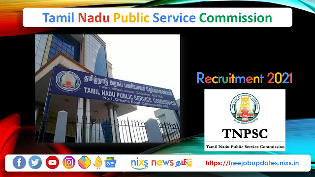 TNPSC Recruitment 2021 537 JE & JDO Posts – Apply online