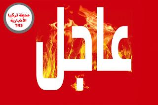 تركيا: نلمس التزاما بوقف إطلاق النار في ليبيا وإدلب السورية