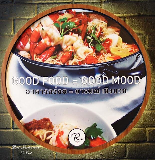 Pim's Thai Seafood Restaurant Bukit Tinggi  Thai Food