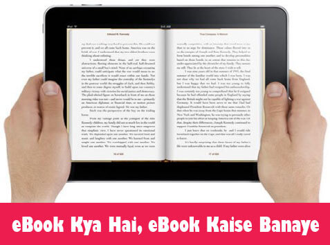 ebook-kya-hai-how-to-write-ebook