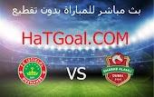موعد مباراة شباب الاهلى دبى واستقلال دوشنبه اليوم 15-4-2021 دورى ابطال اسيا