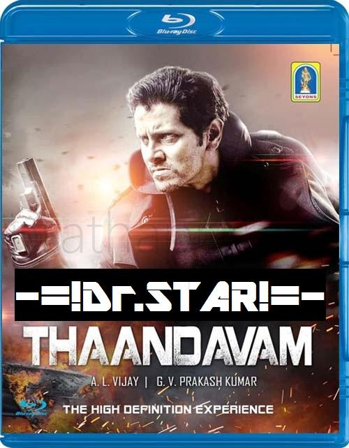 san andreas movie free download hindi dubbed