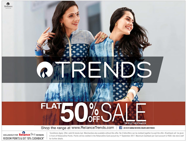 Trends flat 50% offer sale | June 2017 discounts and benefits