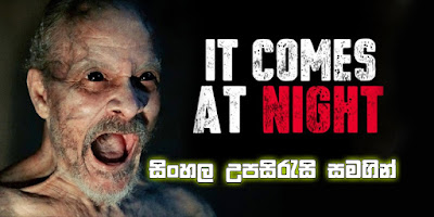 It Comes at Night (2017) With Sinhala Subtilte