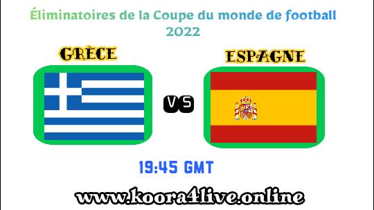 موعد و تشكيلة مباراة إسبانيا و اليونان