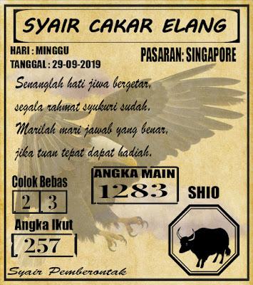 SYAIR SINGAPORE  29-09-2019