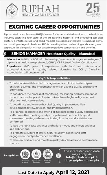 Latest Riphah Healthcare Services Jobs 2021 - Career Opportunities in Riphah Healthcare Services