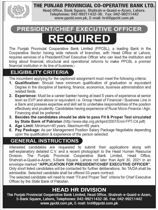 Bank-Jobs-2021-in-Pakistan