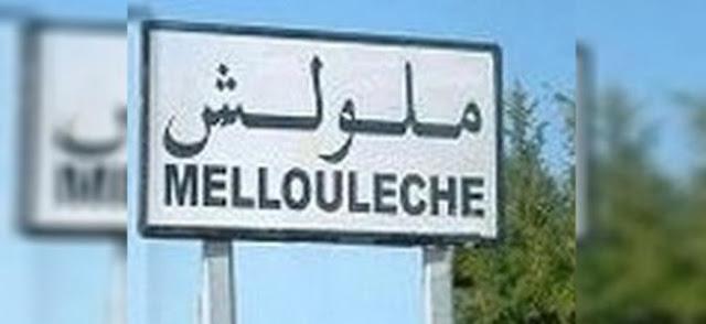 المهدية : الاعتداء بالعنف على كاتب عام بلدية ملولش ومرافقيْه وافتكاك سيارتهم