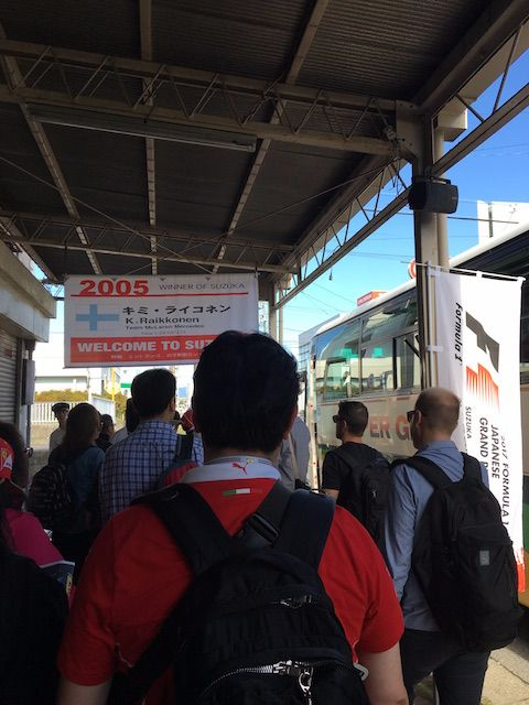 F1日本グランプリ2017 白子駅の臨時バス乗り場