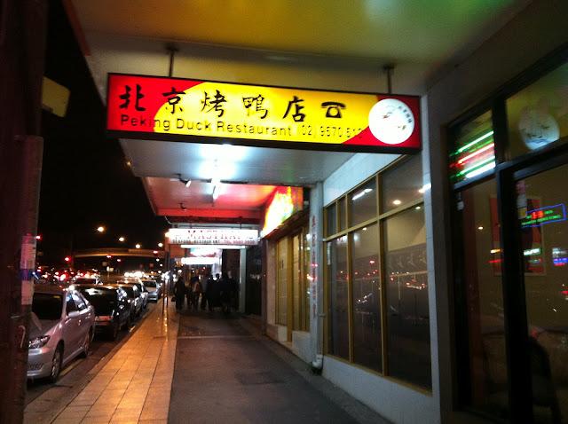 Beverly Hills Sydney Peking Duck Restaurant