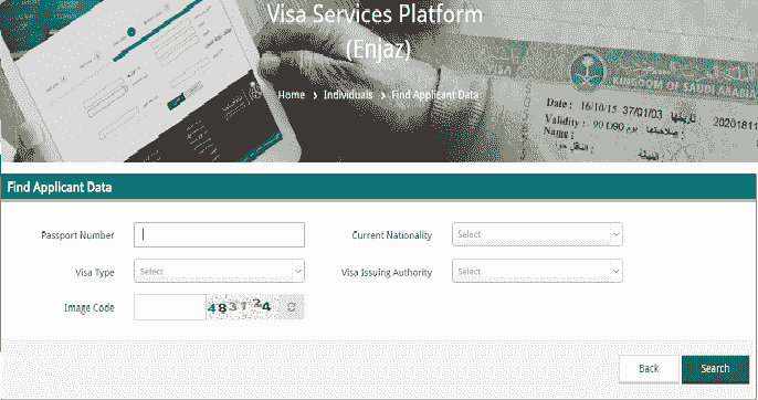 How to check visa status with passport number in pakistan