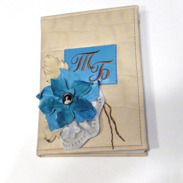 Женский ежедневник именной: подарок жене, подарок подруге Бежеый ежедневник, блокнот ручной работы
