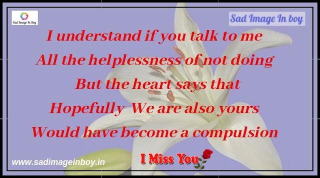 I Miss You Images   i miss you guys   i miss you kodak black lyrics