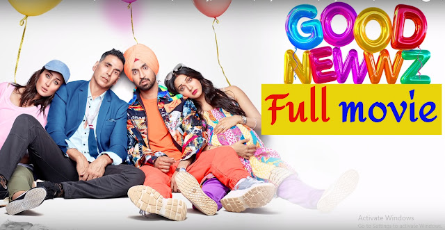good news full movie download filmyzilla