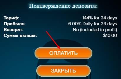 Регистрация в Stepintovr 6