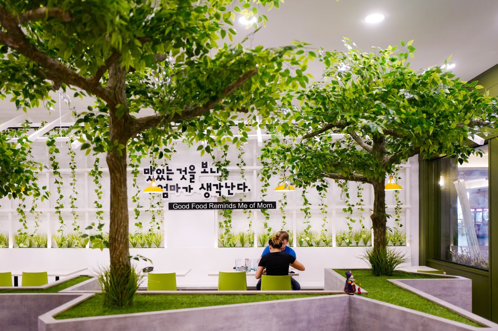 sopoong, citta mall
