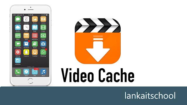 அப்பிள் தொலைபேசிகளில் Video Download செய்யும் முறை | Ios video download method