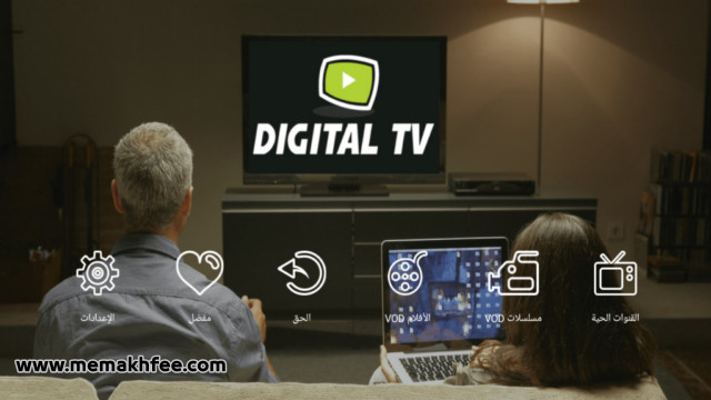 تحميل تطبيق infinity tv لمشاهدة القنوات الرياضية للكبار فقط