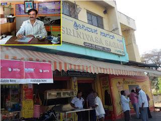 Srinivasa Sagar Restaurant Kanakpura