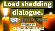 Load shedding dialogue