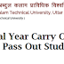 AKTU Odd Semester Carry Over Schedule for Pass Out Students 2015-16