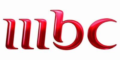 تردد قناة إم بي سي 1 عالية الوضوح -mbc1 HD-tv