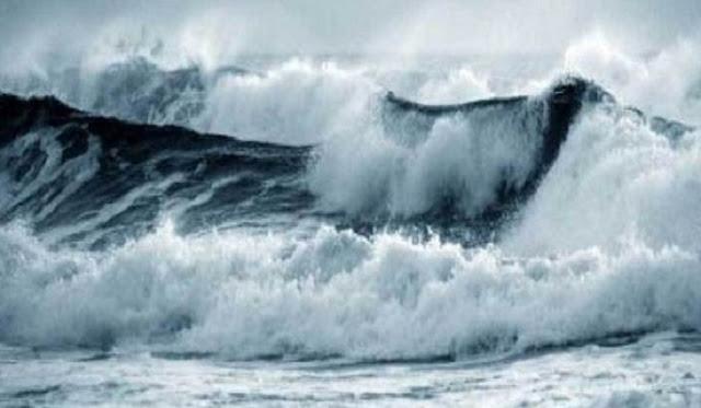 BNPB : Potensi Bencana Tsunami di Pantai Selatan Jabar Sanggat Tinggi