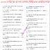 1000+ general knowledge pdf download Bengali version