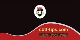 STA vs REN 42nd BBL Ball to ball Cricket today match prediction 100% sure Cricfrog Who Will win today Big Bash League