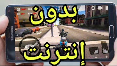 تحميل لعبة سباق الدراجات GTA Ultimate Motorcycle Simulator للاندرويد بحجم 90 ميجا