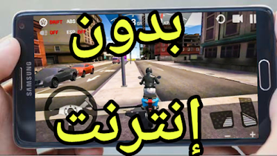 تحميل لعبة سباق الدراجات Ultimate Motorcycle Simulator للاندرويد بحجم 90 ميجا