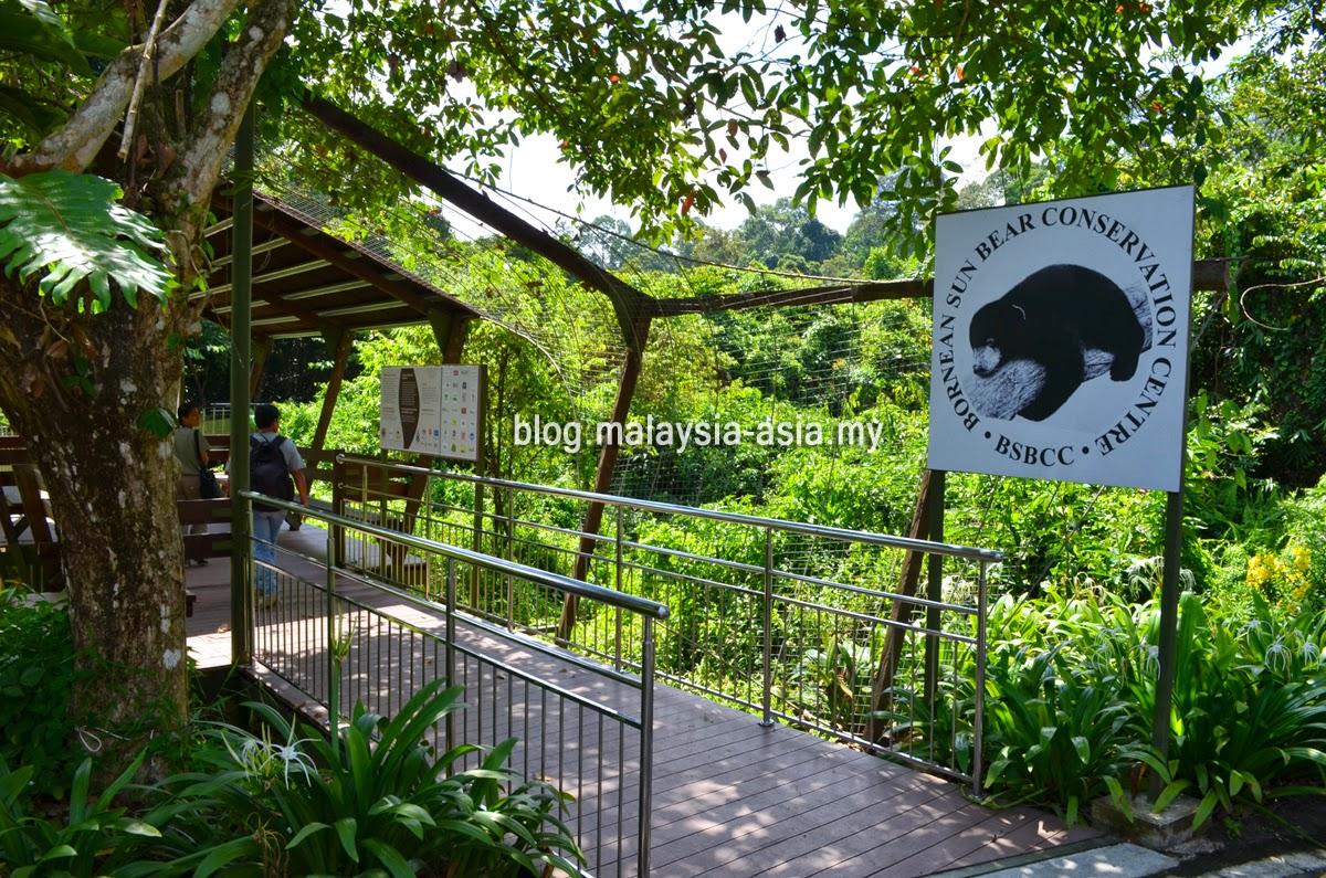 Sun Bear Conservation Centre Sabah