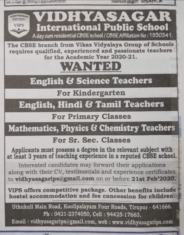 Teachers Wanted for CBSE and Matric School