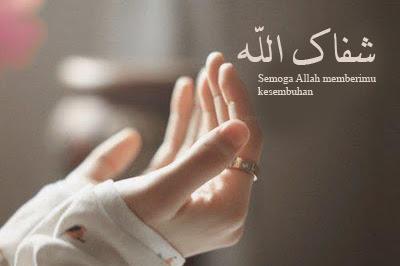Arti Syafakallah / Syafakillah Syifaan Ajilan dan Jawabannya
